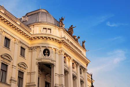 Top view of Slovak National Theatre in Bratislava in the evening, Slovakia. Evening lights. Place for text. The  Neo-Renaissance building was built in 1885–1886 during the time of Austria-Hungary