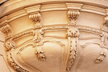View of architectural detail under the balcony of the post office building, Bratislava, Slovakia