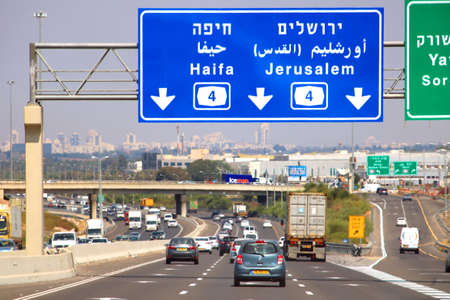 ISRAEL - SEPTEMBER 17, 2017: View of highway 4. It is an Israeli highway that runs along Israel's entire coastal plain of the Mediterranean Sea, from the Rosh HaNikra border crossing with Lebanon in the North to the Erez Border Crossing with the Gaza Stri
