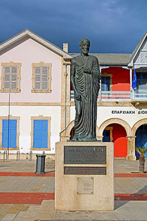 LARNACA, CYPRUS - MARCH 03, 2019: View of the municipal art gallery on Europe Square