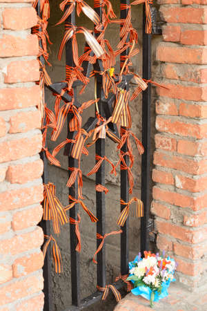 war decoration: St. George ribbons, tied to the element memorial