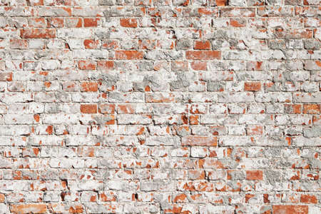 Brick wall with mortar as a pattern photo