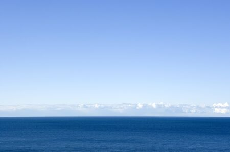horizon over water: Horizon over Water on a sunny day Stock Photo