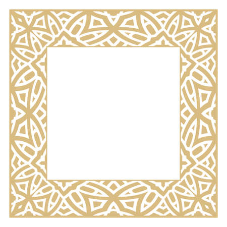 Geometrical rectangular vector ornament. A gold decorative frame for monograms, the logo invitation on a wedding, the menu. The element of graphic design isolated on a white background.