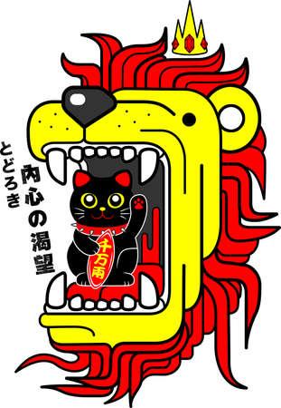 money cat: Design by Gene