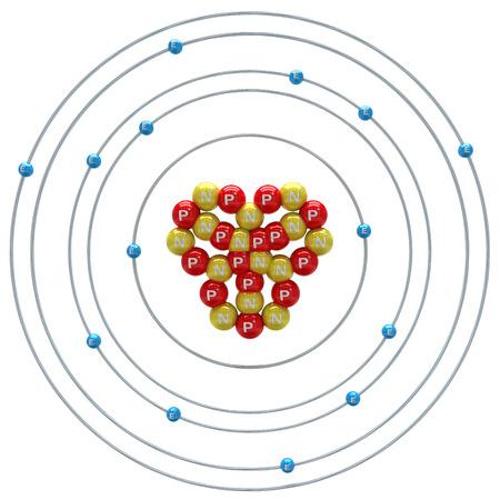 silicium: Silicium atom on a white background Stock Photo