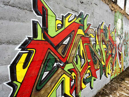 graffiti wall Stock Photo - 8075728