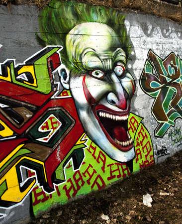 raps: graffiti wall