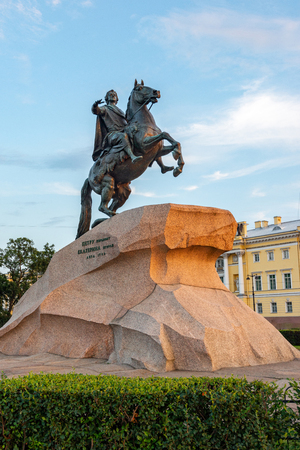 Monument to Peter the Great by Catherine the Second on the Neva Embankment in St. Petersburg