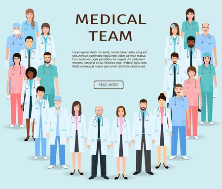 Equipo médico. Los médicos del grupo y enfermeras de pie juntos. Medicina sitio web bandera. Personal del hospital. ilustración vectorial de estilo plano.