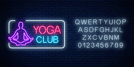 Neon glowing sign of yoga exercices club in rectangle frame with alphabet on dark brick wall background. Street lights signboard of chinese gymnastics. Vector illustration.