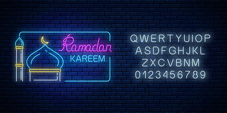 Glowing neon banner of ramadan islamic holy month with alphabet on dark brick wall background. Ramadan kareem greeting text with mosque dome and minaret in rectangle frame. Vector illustration.