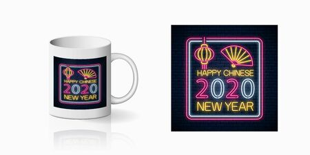 Neon Chinese New 2020 Year of white rat sign print for cup design. Asian New 2020 Year design, banner in neon style on dark brick wall background and mug mockup. Vector shiny design element