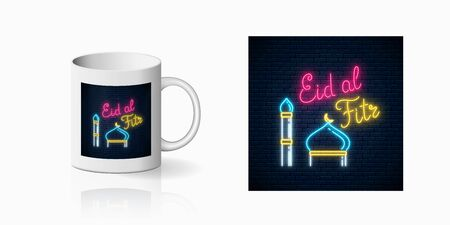 Neon ramadan islam holy month symbol for cup design. Eid al fitr greeting text with mosque dome and minaret design, banner in neon style on mug mockup. Vector shiny design element