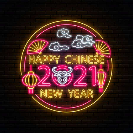 Happy Chinese New 2021 Year of white bull greeting card design in neon style. Chinese sign for banner, flyer with white ox, lanterns and circle frame. Vector illustration red and gold colors