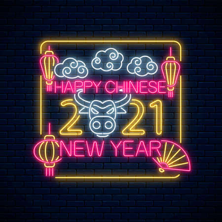 Happy Chinese New 2021 Year of white bull greeting card design in neon style. Chinese sign for banner, flyer, invitation with white ox, lanterns and rectangle frame. Vector illustration