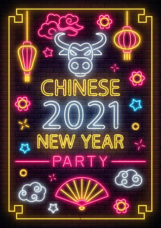 2021 Chinese New year of white bull poster in neon style. Celebrate invitation of asian lunar new year. Neon sign, bright banner. Party invitation design template. Vector illustration.