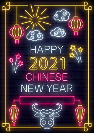 White bull 2021 Chinese New year poster in neon style. Celebrate invitation of asian lunar new year. Neon sign, bright banner. Party invitation design template. Vector illustration.