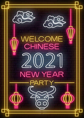 White bull Chinese New year 2021 poster in neon style. Celebrate invitation of asian lunar new year. Neon sign, bright banner. Party invitation design template. Vector illustration.