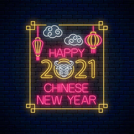 White bull 2021 Chinese New Year greeting card design in neon style. Chinese sign for banner, flyer, invitation with white ox, lanterns and rectangle frame. Vector illustration