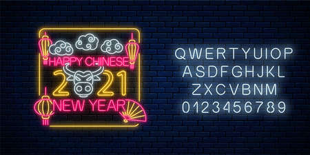 Happy Chinese New 2021 Year of white bull greeting card design in neon style with alphabet. Chinese sign for banner, flyer, invitation with white ox, lanterns and rectangle frame. Vector illustration 일러스트
