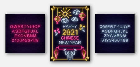 White bull 2021 Chinese New year poster in neon style with alphabet. Celebrate invitation of asian lunar new year. Neon sign, bright banner. Party invitation design template. Vector illustration.