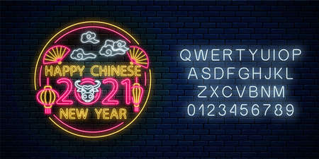 Happy Chinese New 2021 Year of white bull greeting card design with alphabet in neon style. Chinese sign for banner with white ox, lanterns and circle frame. Vector illustration red and gold colors 일러스트