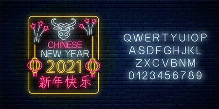 Chinese New Year 2021 greeting design in neon style with alphabet. White bull chinese sign for banner, flyer, invitation with white ox, lanterns and rectangle frame. Vector illustration