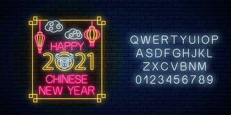 White bull 2021 Chinese New Year greeting card design with alphabet in neon style. Chinese sign for banner, flyer, invitation with white ox, lanterns and rectangle frame. Vector illustration