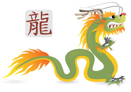 christmas dragon: Green Chinese Dragon Illustration