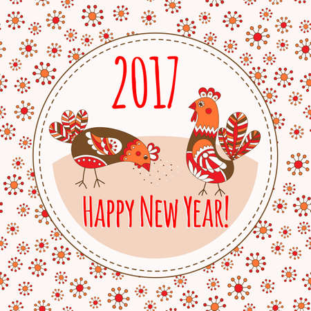 family celebration: New Year card. Illustration of a cockerel and hen. Family celebration. 2017.