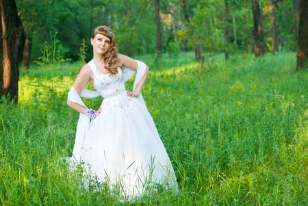 The bride in the park, summer photo