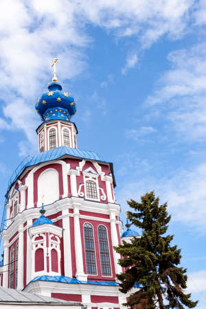 Church St. Of John The Baptist Kaluga, Russia