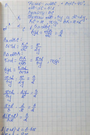 Squared paper with mathematical formulas
