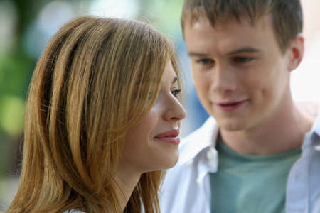 quivering: Young smiling couple Stock Photo