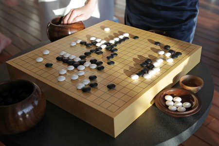 wei: Traditional chinese boardgame Go