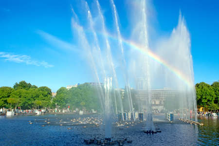 gorky: Fountain and beautiful rainbow in Gorky Park. Moscow. Russia