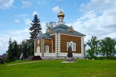 nikolay: Nicholas The Wonderworkers church and monument to the Prelate Nikolay. Tver region. Russia Stock Photo