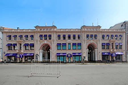 petrovka: Moscow, Russia - April, 11, 2017:  Store Petrovsky passage, monument of architecture, Petrovka street, 10  in the center of Moscow.