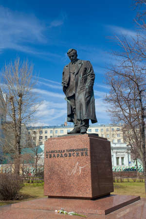 Moscow, Russia, April, 08, 2015:  Monument to poet and writer  Alexander Tvardovsky on Strastnoy Boulevard in spring  in Moscow. Editorial
