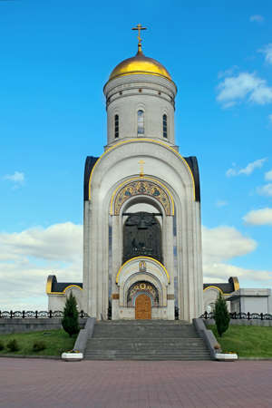 martyr: Temple of St. George on Poklonnaya Hill in Victory Park In Moscow, Russia.