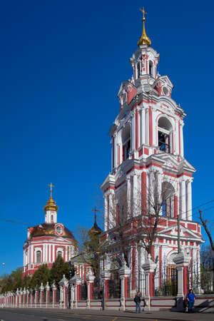 martyr: Moscow, Russia - May 3, 2017: The Temple of Nikita the Martyr on Staraya Basmannaya. Architectural monument. Staraya Basmannaya Street, 16, Moscow, Russia