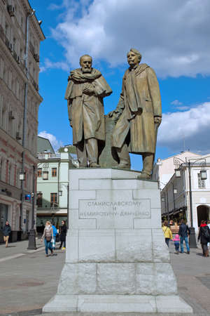 Moscow, Russia - May 13, 2017: Monument to Stanislavsky and Nemirovich-Danchenko Moscow on Tverskaya street, Kamergersky lane, Moscow. Editorial