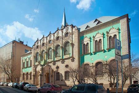 Moscow, Russia - April 11, 2017: Building  of Russian loan treasury (1913-1916) in Nastasiinsky Lane. Architect Vladimir Pokrovsky. Editorial