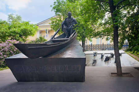 novelist: A monument to Mikhail Sholokhov in Gogolevsky Boulevard in Moscow. Russian Soviet writer, scriptwriter. The Nobel Prize for Literature. Stock Photo