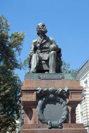 Moscow, Russia - August 9, 2017: Monument of N.I. Pirogov - the great scientist, teacher and doctor on Bolshaya Pirogovskaya street  in Moscow.