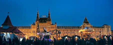 Moskou Rusland 16 December 2017 Mensen Lopen Op Kerstmarkt In De