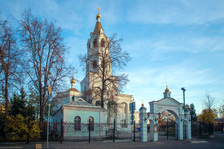 Orthodox church of Saint Nicholas the Wonderworker on three mountains in Presnensky district of Moscow Stock Photo