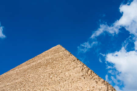 chephren: fragment of the great pyramids on the background of the sky