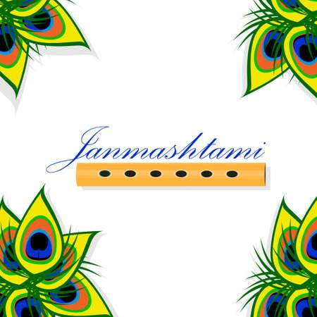 fife: Cartoon bansuri with peacock feather. Happy Janmashtami